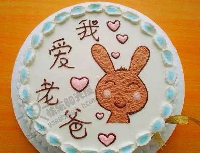 爸爸生日祝福语朋友圈说说 祝爸爸生日快乐的句子图片